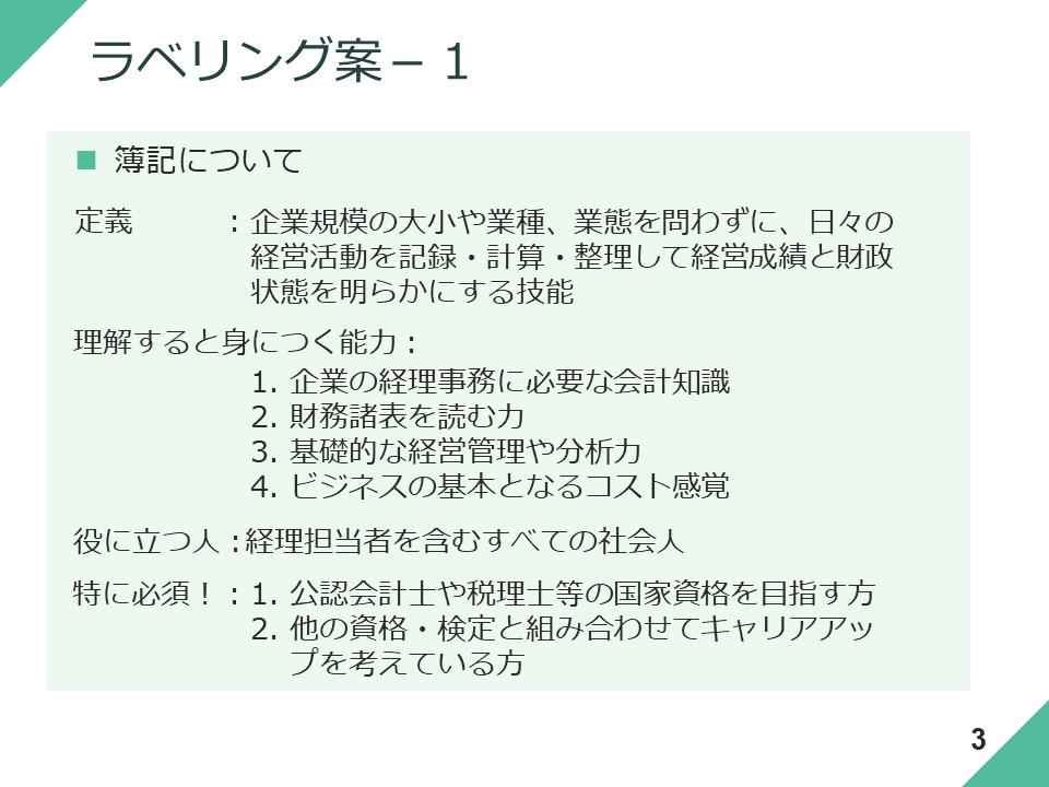 T3L 13 p3
